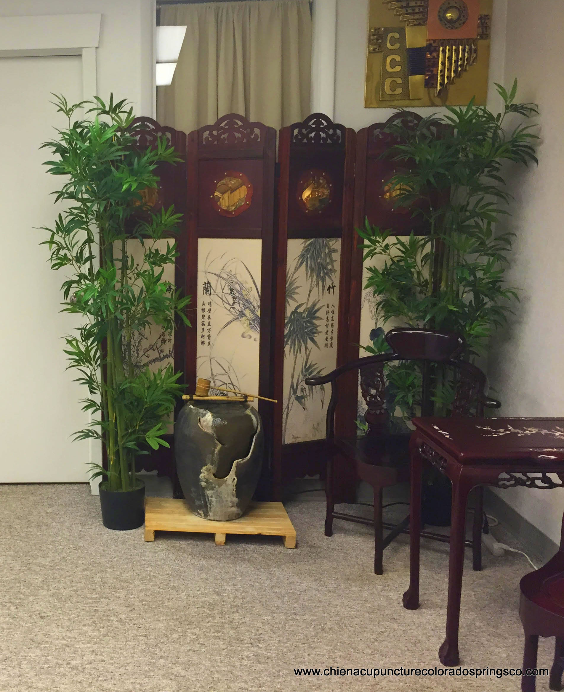 Chien Acupuncture Office Waiting Room
